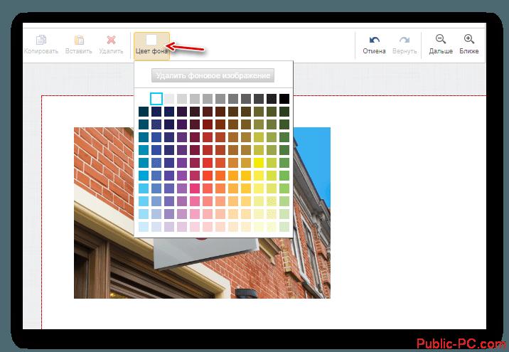 Editor-Printdesign-vibor-fona