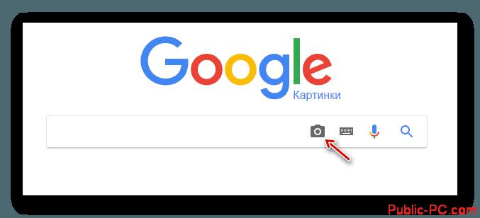 Google-Images-poisk