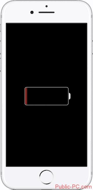 Indikator-zaryadki-iPhone