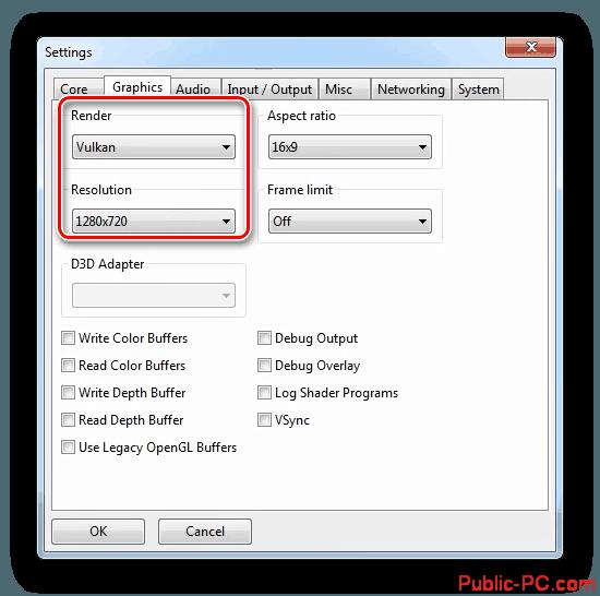 Nastroyki-grafiki-e`mulyatora-PS3-dlya-Windows-7
