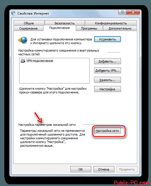 Perehod-k-nastroyke-seti-iz-razdela-Podklyucheniya-v-okne-svoystv-interneta-v-Windows-7