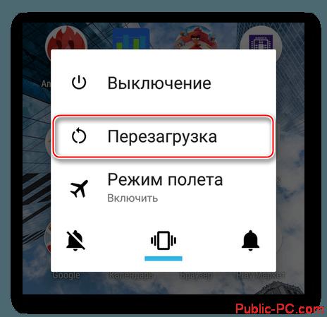 Perezagruzka-plansheta-Lenovo-iz-Android