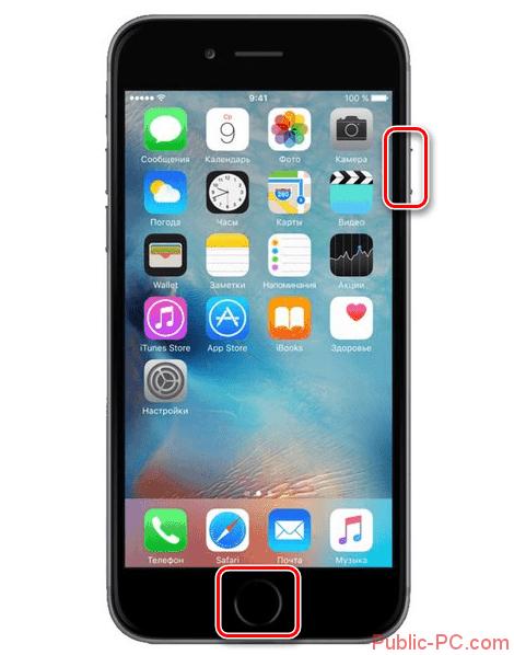 Prinuditelnaya-perezagruzka-iPhone