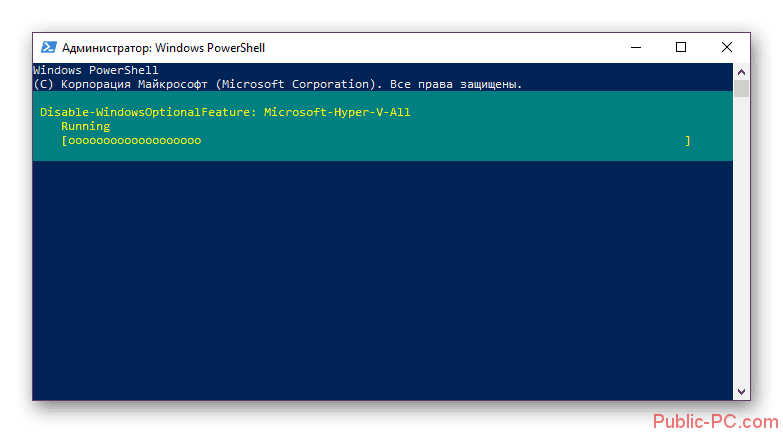Protsess-otklyucheniya-Hyper-V-v-PowerShell-v-Windows-10