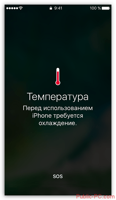 Soobshhenie-o-kriticheskoy-temperature-iPhone