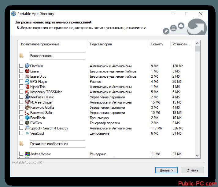 Ustanovka-programm-v-interface-PortableApps