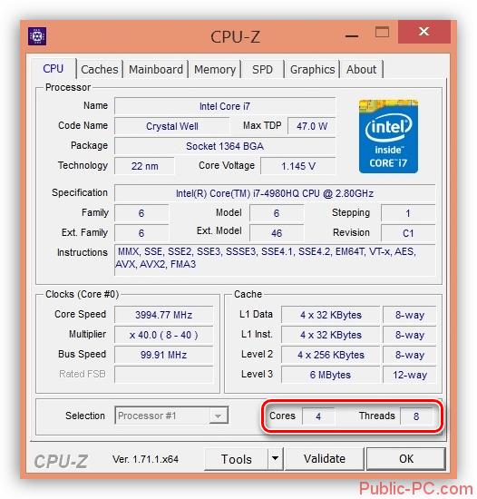 YAdra-i-potoki-protsessora-v-programme-CPU-Z