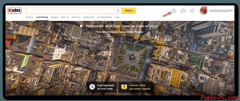 Yandex-images-ikonka-poiska