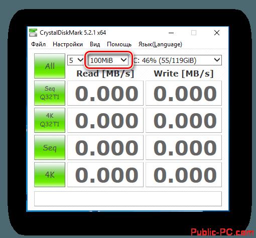 Тестируем скорость SSD
