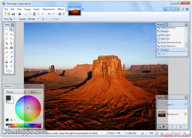 Способы обрезки фотографий на компьютере