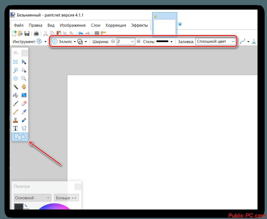 Как напечатать текст в ворде по кругу