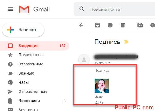 Примеры подписи в электронных письмах — правила оформления, требования и рекомендации