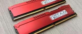 Есть ли смысл покупать DDR4 ОЗУ в 2021 году