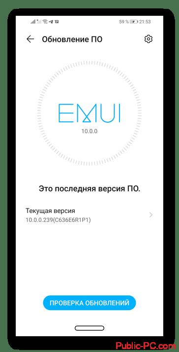 ✅ Пропал звук в смартфоне (телефоне) либо планшете на платформе Android. Что делать и как исправлять?