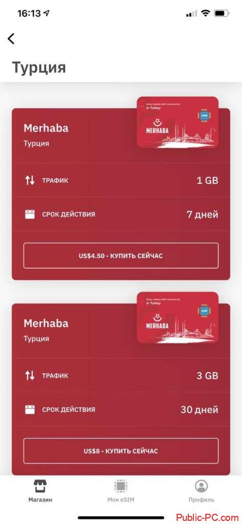 Airalo цены в Турции